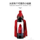 西班牙干紅小紅帽團購價、上海小紅帽紅酒價格、正品