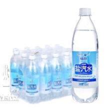 盐汽水上海经销商、延中盐汽水上海团购价、推广