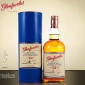 格兰花格12年批发、上海洋酒专卖价格、威士忌批发