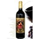 阿利菲爾 紅酒招商代理金海岸酒業 中國進口紅酒先驅品牌裸價招商(原瓶進口)
