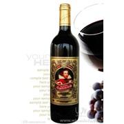 红酒招商代理金海岸酒业 中国进口红酒先驱品牌裸价招商(原瓶进口)