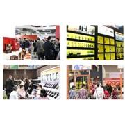 2017第三届上海国际糖酒商品交易会