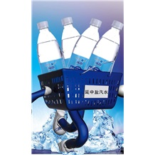 盐汽水推广、延中盐汽水推广、延中盐汽水口感如何