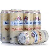 上海宝山】凯撒啤酒经销商、凯撒啤酒价格、进口啤酒批发