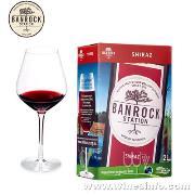 红酒招商代理banrock 原装进口2L红酒先驱品牌裸价招商(原瓶进口)