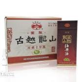 古越龙山10年批发、上海黄酒专卖、古越龙山黄酒批发