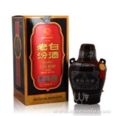 上海汾酒专卖店)汾酒十年批发(老白汾10年价格)