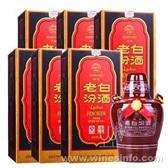 【老白汾10/十年价格】批发汾酒】上海老白汾供应】