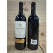 古朗维塔城堡干红葡萄酒(神之恩赐)