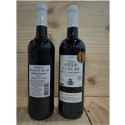 贝莱尔磨房酒庄干红葡萄酒