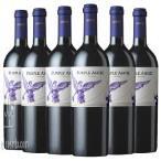 智利红酒上海经销商、蒙特斯紫天使干红葡萄酒价格