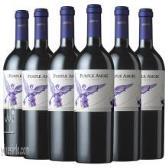 智利紅酒上海經銷商、蒙特斯紫天使干紅葡萄酒價格