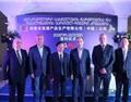 格鲁吉亚酒企拟在中国江西投资设厂