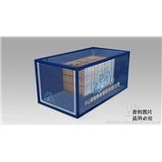 集装箱防潮袋