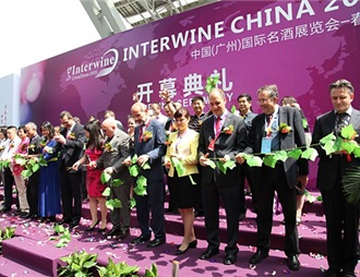 2017第十八届中国(广州)国际名酒展盛大开幕