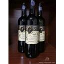 法国威爵酒庄进口红酒-酒庄直供 低价正品