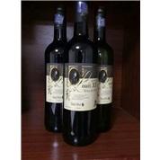 法国威爵酒庄路易十二干红葡萄酒