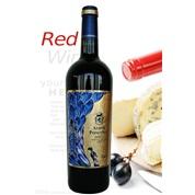 阿利菲尔红酒招商代理找金海岸国际