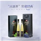 圣萄菲黄金冰酒(清香型)