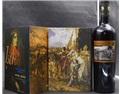 品酒有故事:为什么要喝葡萄酒?讲述西班牙的历史与女王伊莎贝拉的凯旋