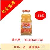 都乐大量批发价//100%鲜果汁都乐批发//上海都乐价格