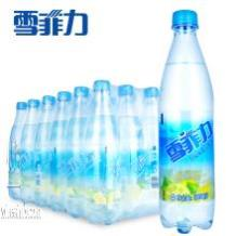 盐汽水上海专卖、上海雪菲力品牌、雪菲力上海专卖