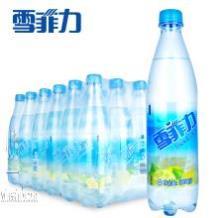 上海盐汽水一级代理、雪菲力盐汽水专卖、雪菲力盐汽水价格