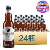 进口啤酒批发、福佳白啤酒专卖价格、上海啤酒经销商
