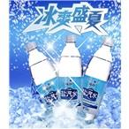 上海延中批发、延中价格、盐汽水厂家直销