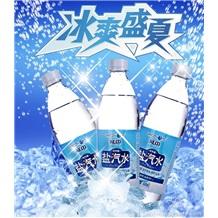 【延中价格】上海延中批发价、延中盐汽水上海厂家