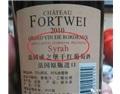 秦岭:这一细节让波尔多假酒立马曝光!