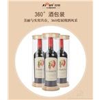 红酒单支装有机玻璃360度透明圆筒葡萄酒包装红酒包装原木居家