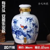 20斤装安居乐业图陶瓷酒坛