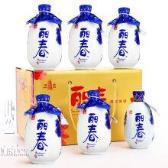 上海塔牌黃酒專賣、塔牌麗春批發價、一級代理商