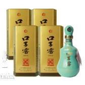 口子窖十年专卖、上海口子窖代理、上海口子窖专卖价格