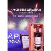 雷沃堡酒庄干红葡萄酒2008单支木盒
