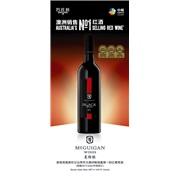 麦格根黑牌红葡萄酒