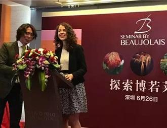 博若莱葡萄酒行业协会首次在华举办巡回品鉴会