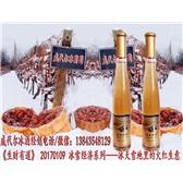 集安冰葡萄酒 集安福海酒莊冰葡萄酒 集安鴨綠江河谷冰葡萄酒