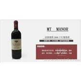 法国蒙图2006干红葡萄酒