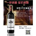 法国拉罗兰干红葡萄酒