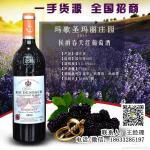 法国玛歌圣玛丽庄园侯爵春天干红葡萄酒
