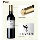 法国小雄鸡原瓶进口葡萄酒厂家招商