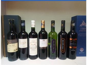 福建红酒批发-法国进口葡萄酒招代理