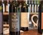 比利时公司收购布鲁奈罗高海拔酒庄Poggio Antico