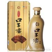 口子窖五年批發、口子窖團購、上海口子窖經銷商