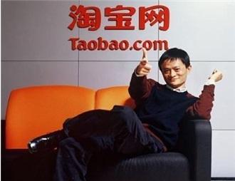 上海法院宣判我国首例电商平台打假案