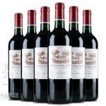 进口红酒经销商、拉菲岩石古堡批发、拉菲岩石古堡价格