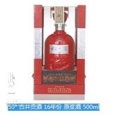古井贡酒专卖、古井贡酒16年批发、古井贡酒16年经销商