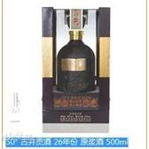 古井贡酒专卖、古井贡酒26年批发、上海古井贡酒经销商